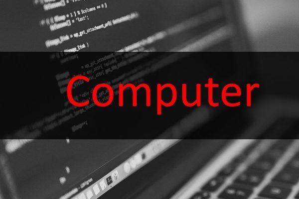Laptop Finanzierung – Informationen zu verschiedenen Möglichkeiten