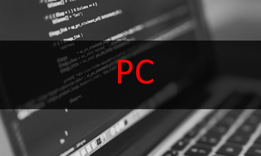 PC Leasing